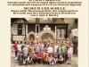 Друга книга про музей, травень 2012